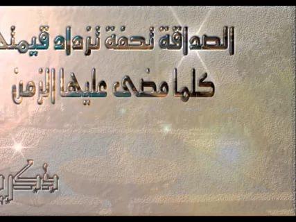 شعر عن الصديق عراقي اجمل بيت شعر عراقى تصف الاصدقاء كلام حب