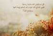 صور رمزيات اسلاميه , اجمل الصور للرمزيات الاسلامية