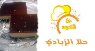 صورة حلى الزبادي , مكونات حلوى الزبادي