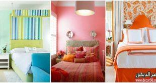 الوان غرف نوم , احدث الالوان لغرفة النوم العصرية