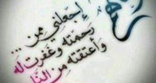 صوره حالات واتس اب اسلاميه , اجمل الخلفيات الاسلامية للواتس اب