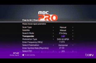 صورة تردد قناة ام بي سي سبورت , احدث الترددات لقناة ام بى سى سبورت الرياضية