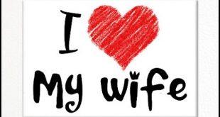 كيف اجعل زوجي يهتم بي , طرق لاهتمام الزوج بالزوجة