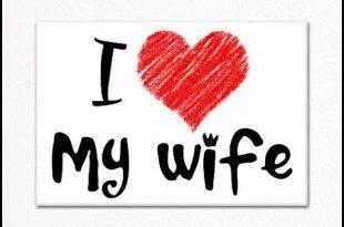 صورة كيف اجعل زوجي يهتم بي , طرق لاهتمام الزوج بالزوجة