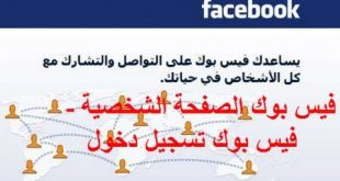 بوستات حلوه للفيس بوك , اجمل البوستات على الفيس بوك