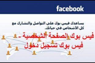 صورة بوستات حلوه للفيس بوك , اجمل البوستات على الفيس بوك