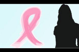 صور اعراض سرطان الثدي , فيديو طبي يشرح الاعراض الملفتة لسرطان الثدي