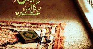 صوره صور اسلامية , شاهد حلاوة الايمان عبر الصور الدينية