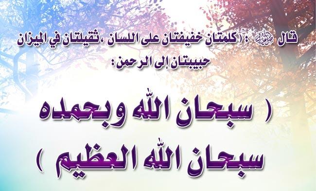 صوره دعاء رمضان , افضل الشهور عن الله سبحانه وتعالى رمضان الكريم