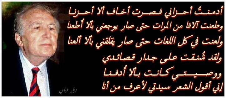 صور قصائد حب عربية , اروع قصائد العشق والحب العربيه