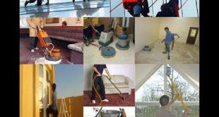 بالصور شركة تنظيف منازل , اكبر شركات التنظيف للمنازل في مصر 611 2 310x165