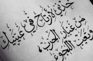 صوره اجمل شعر حزين , ابيات شعر حزينه عن الفراق والوجع
