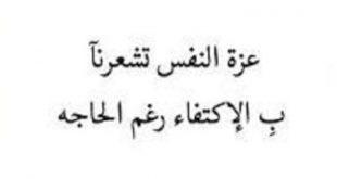صوره ابيات شعر حلوه وقويه , اقوي ابيات الشعر عن عزة النفس