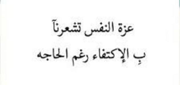 بالصور ابيات شعر حلوه وقويه , اقوي ابيات الشعر عن عزة النفس 619