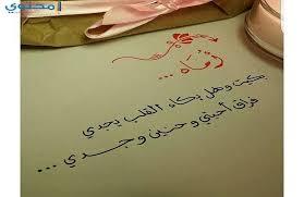 بالصور صور عن الام حزينه , صور مكتوب عليها كلام عن فراق الام 623 4