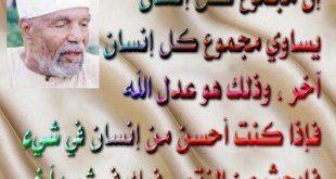 صوره تنزيل ادعية , اقوي الادعيه الدينية للشيخ الشعراوي