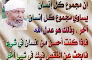 بالصور تنزيل ادعية , اقوي الادعيه الدينية للشيخ الشعراوي 630 2 310x205