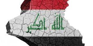 صورة شعر شعبي , الشعر العراقي الحزين