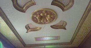 صوره احدث ديكورات الجبس , اجمل ديكورات الجبس علي الاسقف