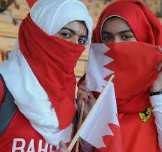 بالصور بنات البحرين , اجمل صور لبنات البحرين 796 4