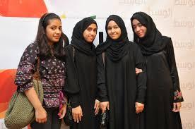 بالصور بنات البحرين , اجمل صور لبنات البحرين 796 5