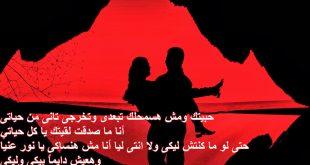 بالصور صور اشعار , اجمل اشعار عن الحب في صورة 841 11 310x165