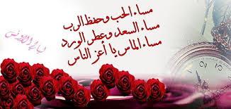 بالصور صباح الخير رومانسية , مشاعر صباحية رومانتك للعشاق 1432 4