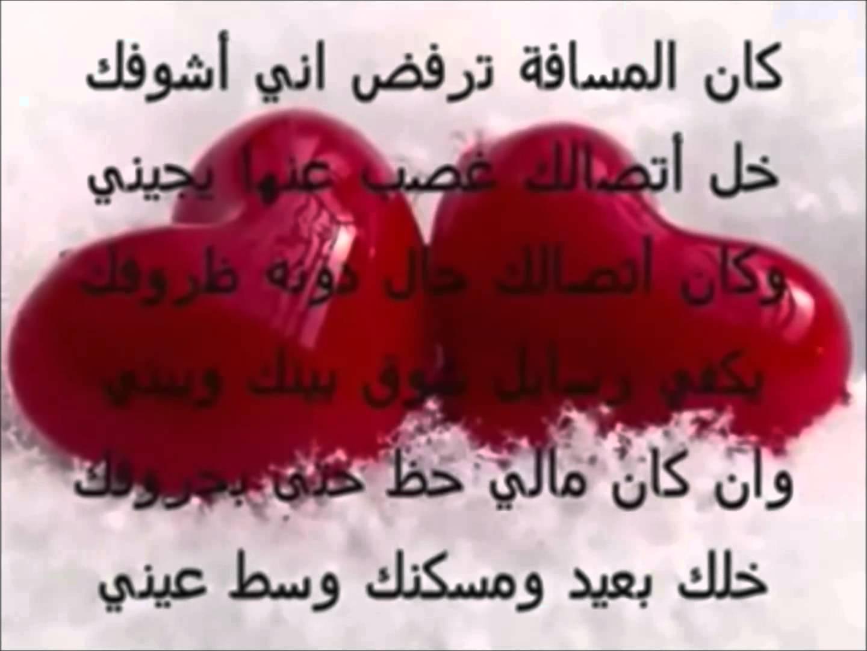 بالصور اجمل رسائل الحب , عبارات تعانق القلب دون استاذان 1459 2