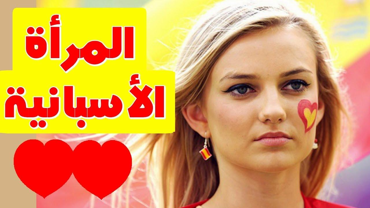 صوره بنات اسبانيا , الملامح عربية والجنسية اسبانية