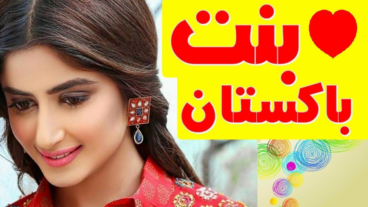 صوره بنات باكستانيات , فتيات باكستان جمالهن من كوكب اخر