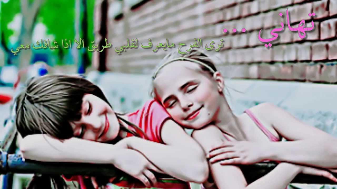 بالصور عبارات عن الاخت , تعرف عن المدللات عند الاهل والاخوات 1500 6