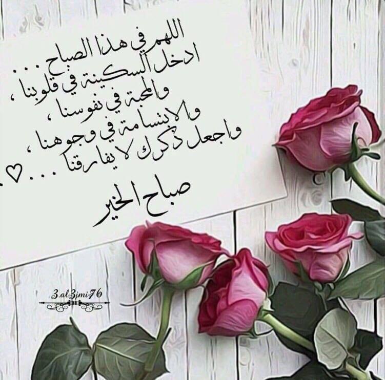 بالصور بطاقات مساء الخير , تحيات امرنا الاسلام بالحرص عليها 1501 10