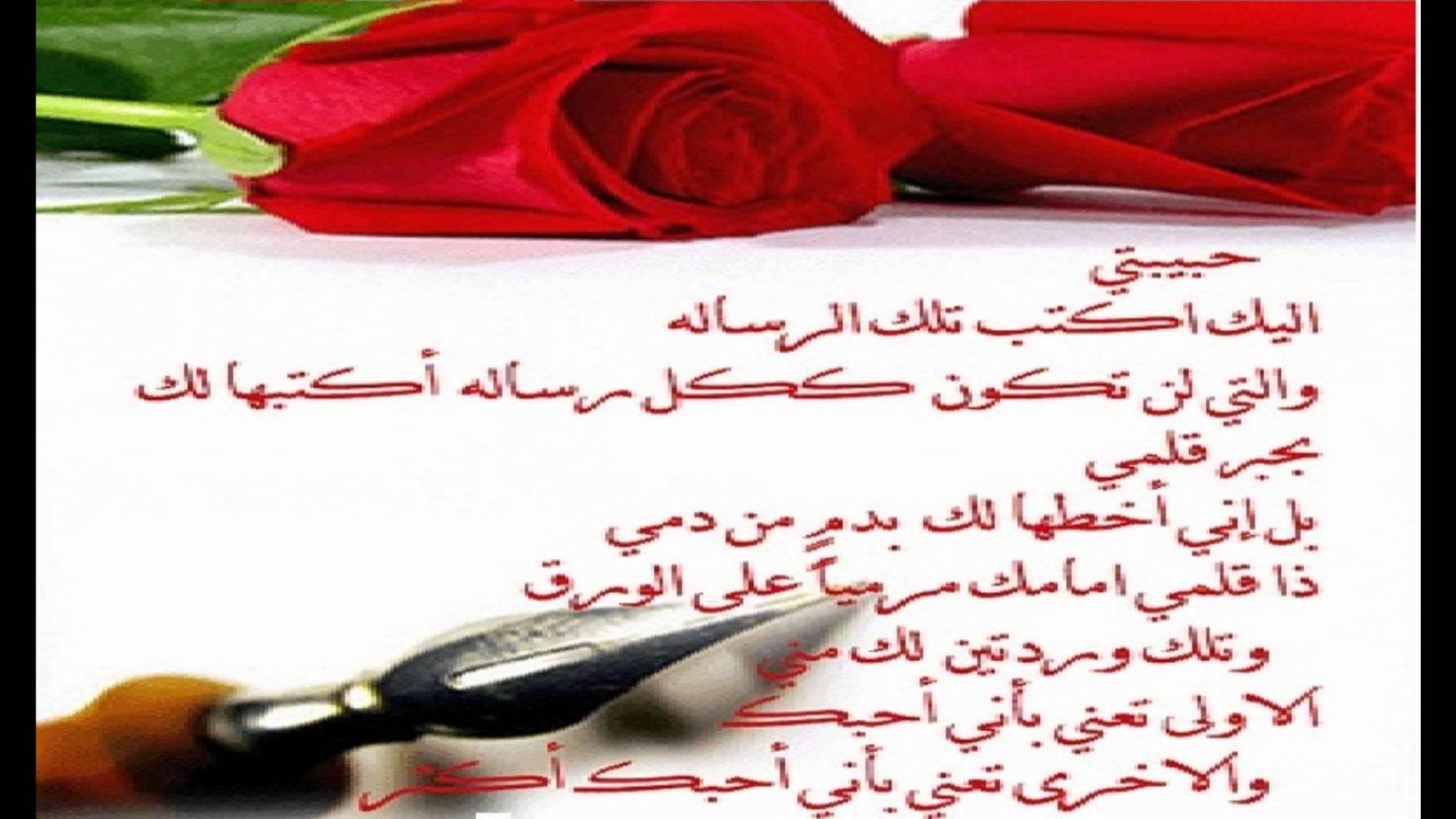 صوره رسائل بحبك , تعرف على المليح فى الحب