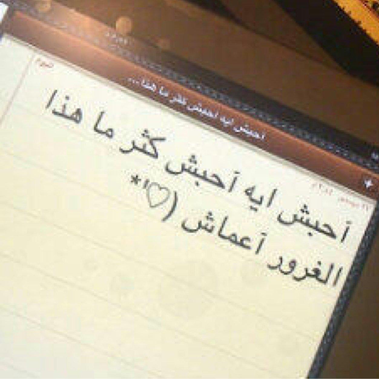 احــلى ابيـات A7laabyat Twitter