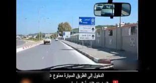 صور تعليم السياقة بتونس , رخصه السياقه بتونس