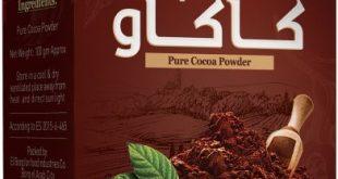 بالصور افضل نوع كاكاو بودره , اجود مجموعة من شوكولاته الكاكاو الفاخر 8458 11 310x165