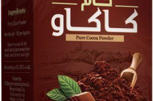 بالصور افضل نوع كاكاو بودره , اجود مجموعة من شوكولاته الكاكاو الفاخر 8458 11 310x205