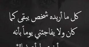 بالصور صور عتاب الاحباب , صورة تدل على معاتبة الحبايب 8468 10 310x165