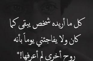بالصور صور عتاب الاحباب , صورة تدل على معاتبة الحبايب 8468 10 310x205