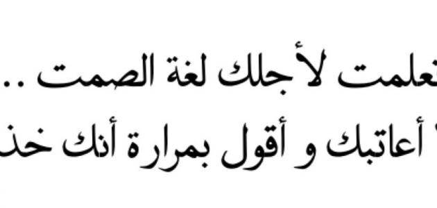 بالصور صور عتاب الاحباب , صورة تدل على معاتبة الحبايب 8468 6