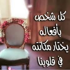 بالصور صور عتاب الاحباب , صورة تدل على معاتبة الحبايب 8468 7
