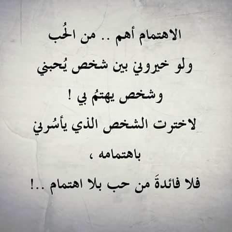 بالصور صور عتاب الاحباب , صورة تدل على معاتبة الحبايب 8468 8