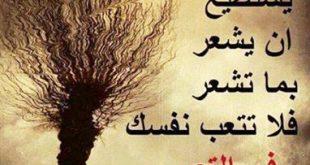 خيانة الزوج لزوجته , عدم الوضوح والخيانة من الزوج الى الزوجة