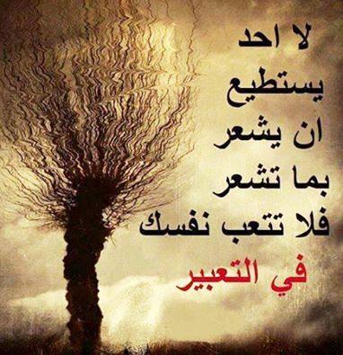 صورة خيانة الزوج لزوجته , عدم الوضوح والخيانة من الزوج الى الزوجة