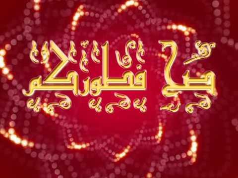 بالصور صور صح فطورك , صور رمضانية عن صح فطورك 8486 3