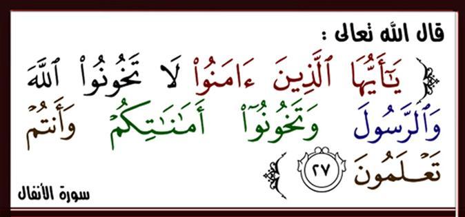 صور خيانة الزوج لزوجته في الاسلام , عقوبة خيانة الزوج فى الاسلام