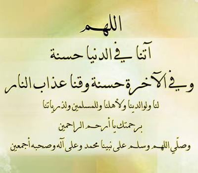 بالصور خلفيات اسلاميه للواتس , اجدد اشكال صور لخلفيات دينية واسلامية للواتس اب 8547 1