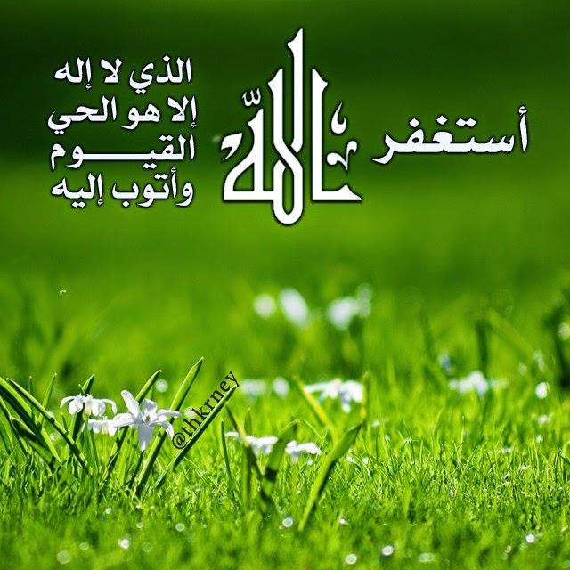 بالصور خلفيات اسلاميه للواتس , اجدد اشكال صور لخلفيات دينية واسلامية للواتس اب 8547 3