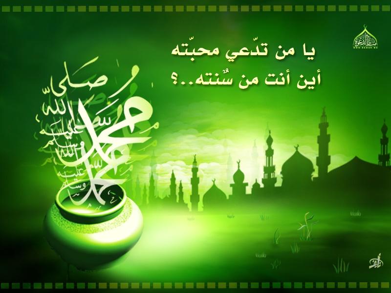 بالصور خلفيات اسلاميه للواتس , اجدد اشكال صور لخلفيات دينية واسلامية للواتس اب 8547 4