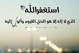بالصور خلفيات اسلاميه للواتس , اجدد اشكال صور لخلفيات دينية واسلامية للواتس اب 8547 5